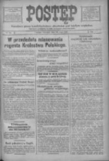 Postęp: narodowe pismo katolicko-ludowe niezależne pod każdym względem 1917.05.24 R.28 Nr116
