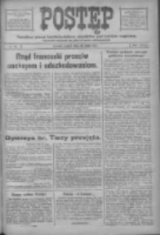 Postęp: narodowe pismo katolicko-ludowe niezależne pod każdym względem 1917.05.25 R.28 Nr117