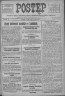 Postęp: narodowe pismo katolicko-ludowe niezależne pod każdym względem 1917.05.26 R.28 Nr118