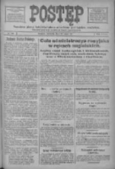 Postęp: narodowe pismo katolicko-ludowe niezależne pod każdym względem 1917.05.27 R.28 Nr119