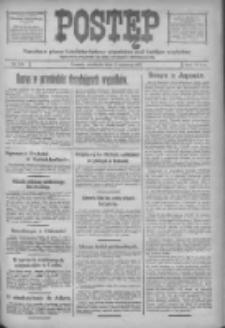 Postęp: narodowe pismo katolicko-ludowe niezależne pod każdym względem 1917.06.03 R.28 Nr124