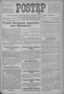 Postęp: narodowe pismo katolicko-ludowe niezależne pod każdym względem 1917.06.06 R.28 Nr126