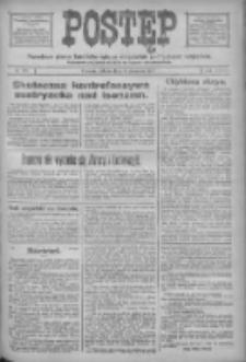 Postęp: narodowe pismo katolicko-ludowe niezależne pod każdym względem 1917.06.09 R.28 Nr128