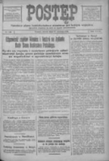 Postęp: narodowe pismo katolicko-ludowe niezależne pod każdym względem 1917.06.12 R.28 Nr130