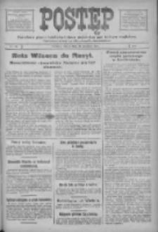 Postęp: narodowe pismo katolicko-ludowe niezależne pod każdym względem 1917.06.13 R.28 Nr131