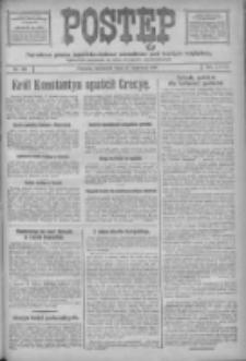 Postęp: narodowe pismo katolicko-ludowe niezależne pod każdym względem 1917.06.17 R.28 Nr135
