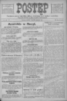 Postęp: narodowe pismo katolicko-ludowe niezależne pod każdym względem 1917.06.19 R.28 Nr136