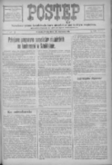 Postęp: narodowe pismo katolicko-ludowe niezależne pod każdym względem 1917.06.20 R.28 Nr137