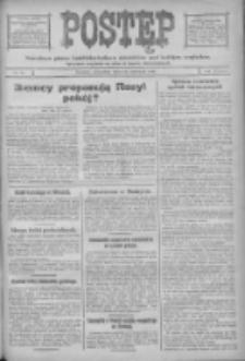 Postęp: narodowe pismo katolicko-ludowe niezależne pod każdym względem 1917.06.21 R.28 Nr138