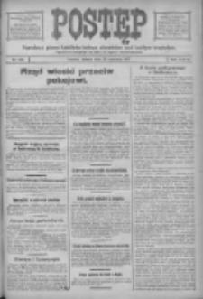 Postęp: narodowe pismo katolicko-ludowe niezależne pod każdym względem 1917.06.23 R.28 Nr140