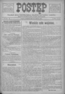 Postęp: narodowe pismo katolicko-ludowe niezależne pod każdym względem 1917.06.24 R.28 Nr141