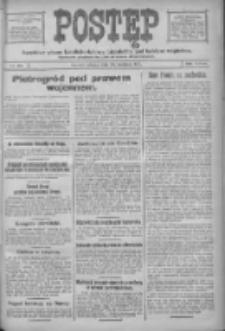 Postęp: narodowe pismo katolicko-ludowe niezależne pod każdym względem 1917.06.26 R.28 Nr142