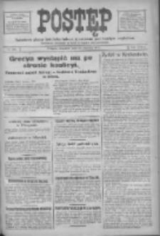 Postęp: narodowe pismo katolicko-ludowe niezależne pod każdym względem 1917.06.28 R.28 Nr144