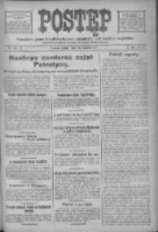 Postęp: narodowe pismo katolicko-ludowe niezależne pod każdym względem 1917.06.29 R.28 Nr145