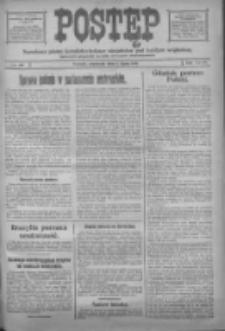 Postęp: narodowe pismo katolicko-ludowe niezależne pod każdym względem 1917.07.01 R.28 Nr146