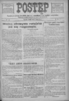 Postęp: narodowe pismo katolicko-ludowe niezależne pod każdym względem 1917.07.04 R.28 Nr148