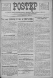 Postęp: narodowe pismo katolicko-ludowe niezależne pod każdym względem 1917.07.06 R.28 Nr150