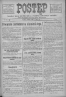 Postęp: narodowe pismo katolicko-ludowe niezależne pod każdym względem 1917.07.07 R.28 Nr151