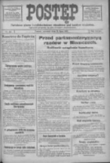 Postęp: narodowe pismo katolicko-ludowe niezależne pod każdym względem 1917.07.12 R.28 Nr155