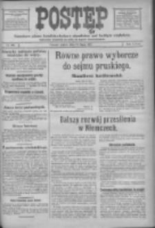 Postęp: narodowe pismo katolicko-ludowe niezależne pod każdym względem 1917.07.13 R.28 Nr156