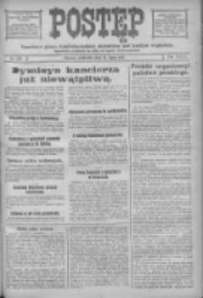 Postęp: narodowe pismo katolicko-ludowe niezależne pod każdym względem 1917.07.15 R.28 Nr158