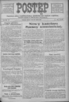 Postęp: narodowe pismo katolicko-ludowe niezależne pod każdym względem 1917.07.17 R.28 Nr159