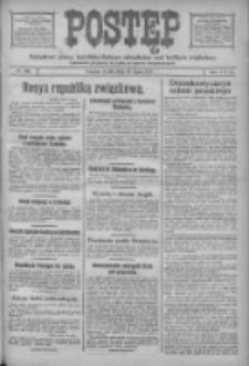 Postęp: narodowe pismo katolicko-ludowe niezależne pod każdym względem 1917.07.18 R.28 Nr160