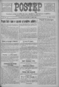Postęp: narodowe pismo katolicko-ludowe niezależne pod każdym względem 1917.07.19 R.28 Nr161