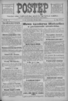 Postęp: narodowe pismo katolicko-ludowe niezależne pod każdym względem 1917.07.21 R.28 Nr163