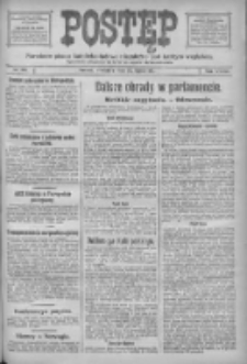 Postęp: narodowe pismo katolicko-ludowe niezależne pod każdym względem 1917.07.22 R.28 Nr164