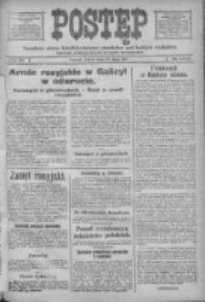 Postęp: narodowe pismo katolicko-ludowe niezależne pod każdym względem 1917.07.24 R.28 Nr165