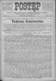 Postęp: narodowe pismo katolicko-ludowe niezależne pod każdym względem 1917.07.25 R.28 Nr166