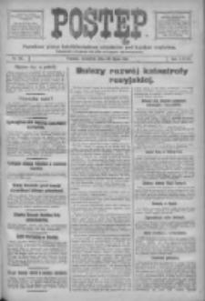 Postęp: narodowe pismo katolicko-ludowe niezależne pod każdym względem 1917.07.26 R.28 Nr167