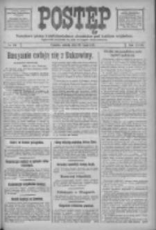Postęp: narodowe pismo katolicko-ludowe niezależne pod każdym względem 1917.07.28 R.28 Nr169