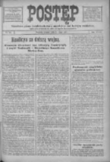 Postęp: narodowe pismo katolicko-ludowe niezależne pod każdym względem 1917.07.31 R.28 Nr171