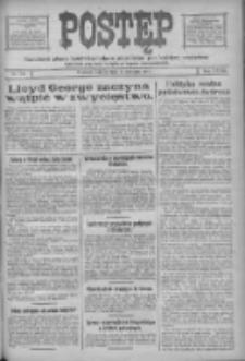 Postęp: narodowe pismo katolicko-ludowe niezależne pod każdym względem 1917.08.04 R.28 Nr175