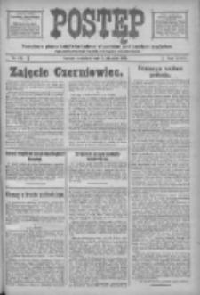 Postęp: narodowe pismo katolicko-ludowe niezależne pod każdym względem 1917.08.05 R.28 Nr176
