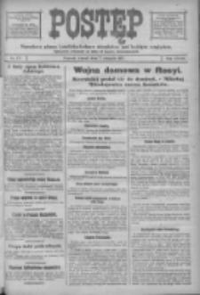 Postęp: narodowe pismo katolicko-ludowe niezależne pod każdym względem 1917.08.07 R.28 Nr177