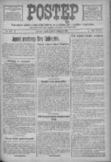 Postęp: narodowe pismo katolicko-ludowe niezależne pod każdym względem 1917.08.08 R.28 Nr178