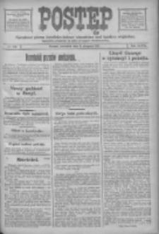 Postęp: narodowe pismo katolicko-ludowe niezależne pod każdym względem 1917.08.09 R.28 Nr179