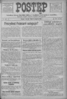 Postęp: narodowe pismo katolicko-ludowe niezależne pod każdym względem 1917.08.14 R.28 Nr183