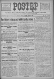Postęp: narodowe pismo katolicko-ludowe niezależne pod każdym względem 1917.08.15 R.28 Nr184