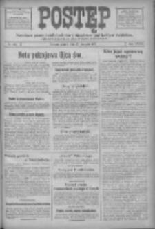 Postęp: narodowe pismo katolicko-ludowe niezależne pod każdym względem 1917.08.17 R.28 Nr185