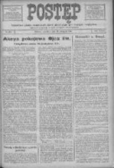Postęp: narodowe pismo katolicko-ludowe niezależne pod każdym względem 1917.08.19 R.28 Nr187