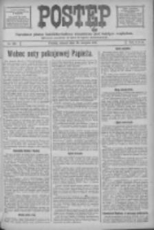 Postęp: narodowe pismo katolicko-ludowe niezależne pod każdym względem 1917.08.21 R.28 Nr188