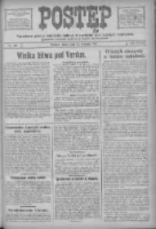 Postęp: narodowe pismo katolicko-ludowe niezależne pod każdym względem 1917.08.22 R.28 Nr189