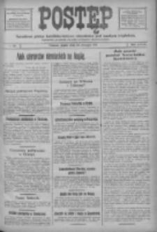 Postęp: narodowe pismo katolicko-ludowe niezależne pod każdym względem 1917.08.24 R.28 Nr191