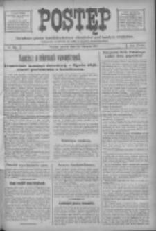 Postęp: narodowe pismo katolicko-ludowe niezależne pod każdym względem 1917.08.28 R.28 Nr194