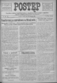 Postęp: narodowe pismo katolicko-ludowe niezależne pod każdym względem 1917.08.29 R.28 Nr195