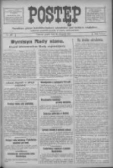 Postęp: narodowe pismo katolicko-ludowe niezależne pod każdym względem 1917.08.31 R.28 Nr197